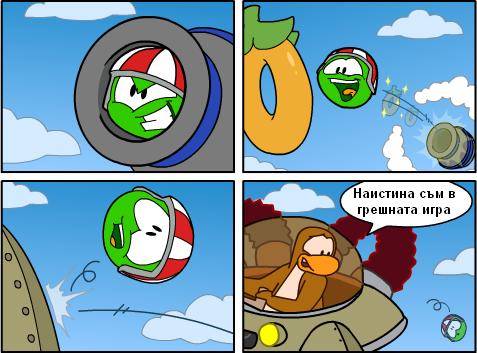 442comics