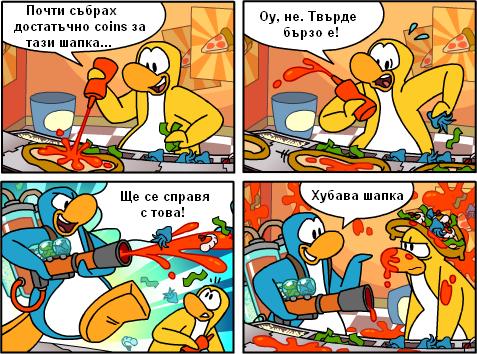 comics441