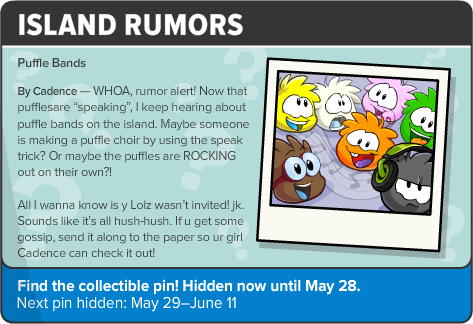 rumors447