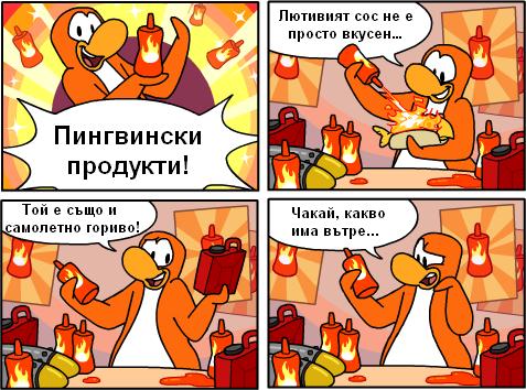 451comics