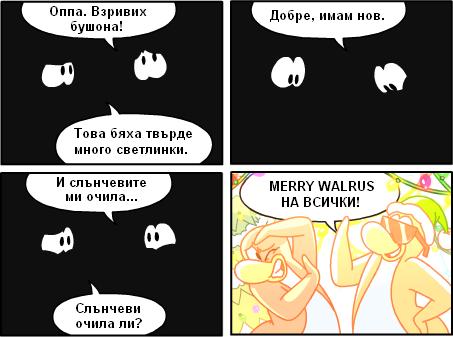 comic479