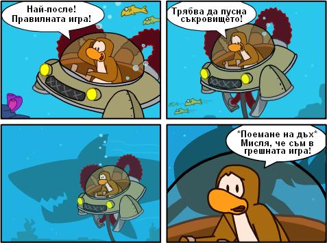 comics476