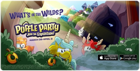 Puffle-Party-Billboards_4-1426705890