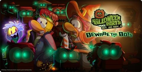 Halloween-Party-Billboard