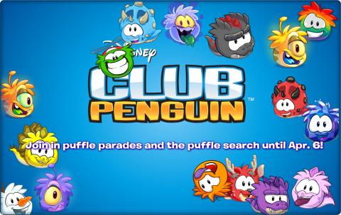 puffle-party-login-screen