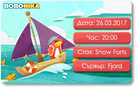 bobonikas_final_party_invitation